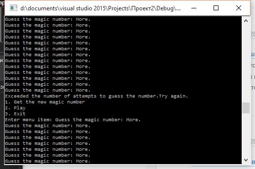 Скриншот ошибки Visual Studio 2015